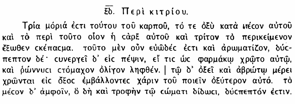 Oribasius 1:64 - Greek Text - from German Edition