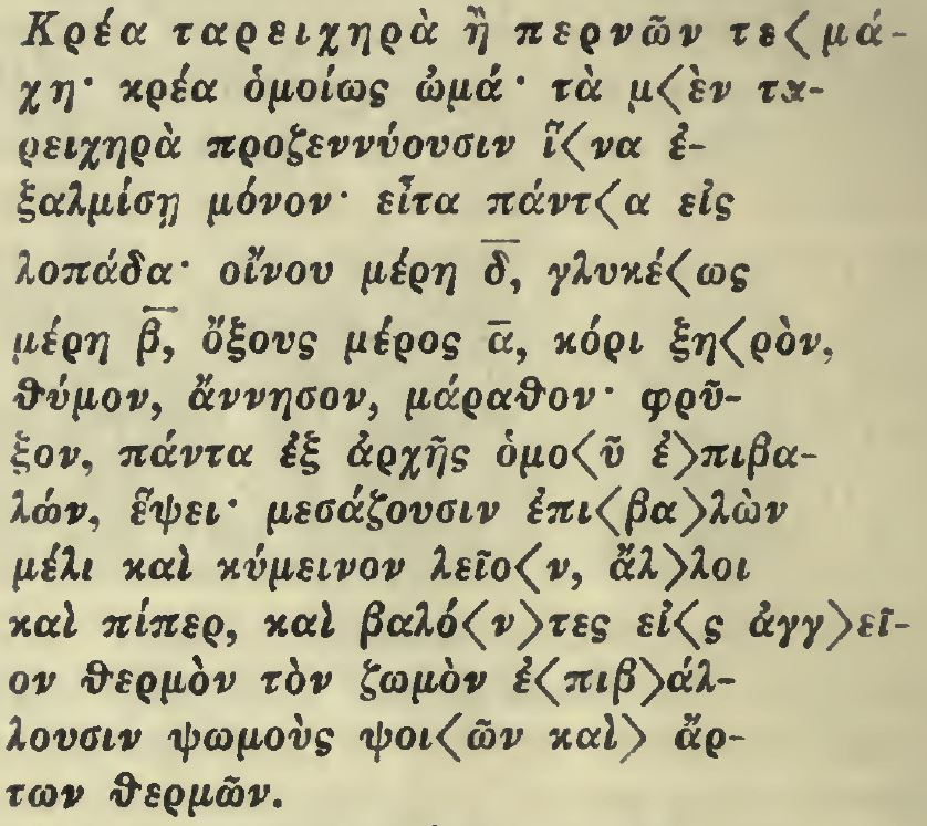Krea Tareikhera - Papyrus Heidelberg 1701 abc - Cured Meat in Wine Reduction Recipe in Greek